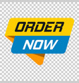 order now banner badge icon on isolated vector image