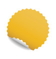 round yellow sticker with curled corner and shadow vector image vector image