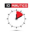 Ten Minutes Stop Watch - Clock vector image vector image