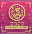 2020 chinese new year rat purple greeting card vector image vector image