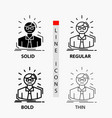 manager employee doctor person business man icon vector image vector image