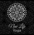 new life yoga vector image vector image