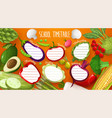 school timetable kids planner with vegetables vector image vector image