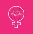 women day vector image vector image