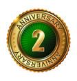 2 years anniversary golden label vector image