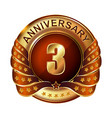 3 years anniversary golden label with ribbon vector image vector image