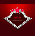 shining retro light banner vector image vector image
