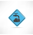 blue sign wash your hands icon vector image