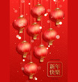 happy chinese new year festive poster vector image vector image