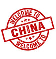welcome to china red stamp vector image vector image
