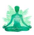 practicing yoga meditation watercolor silhouette vector image vector image