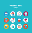 present box icon set gift for christmas birthday vector image vector image