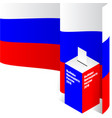 russian presidential election 2018voting paper in vector image
