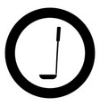 soup ladle icon black color in circle or round vector image