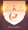 eid al adha bakrid wishes beautiful card design