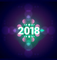 elegant 2018 happy new year colorful background vector image vector image