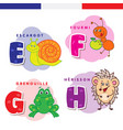 french alphabet snail ant frog hedgehog vector image vector image