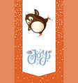 joy greeting card penguin on skates animal vector image vector image