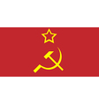 soviet union flag vector image