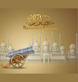 white mosque and cannon vector image vector image