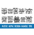 calligraphic quote for housew vector image vector image