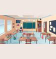 classroom interior school or college room vector image vector image