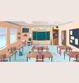 classroom interior school or college room with vector image vector image