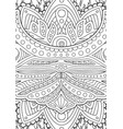 coloring book page with abstract linear pattern vector image vector image