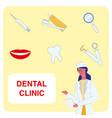 dental clinic cartoon set vector image