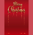 merry christmas empty background sparkly rain vector image vector image
