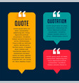 quote mark template bubble in different sizes vector image vector image