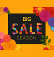season sale concept discount banner with abstract vector image vector image