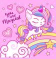 believe in magic a beautiful rainbow unicorn vector image