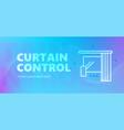 curtain control system emblem