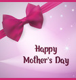 happy mothers day a holiday gift for your mom vector image vector image