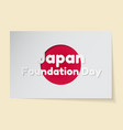 japan foundation day theme vector image vector image