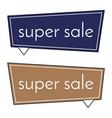 super sale dark blue and brown banner vector image