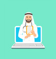 young arab man doctor online consultation concept vector image vector image