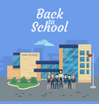 back to school teacher with pupils on school yard vector image vector image
