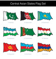 central asian states waving flag set vector image