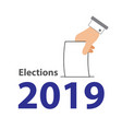 elections thailand 2019 - 02 vector image vector image