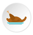 fried chicken icon circle vector image vector image