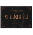 greeting card from shanghai china vector image