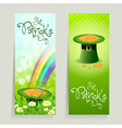 Set of St Patricks Day Cards vector image vector image