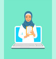 young arab woman doctor online consultation vector image