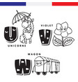 french alphabet unicorn violet rail car vector image vector image