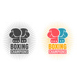 logo for boxing with glove vector image vector image