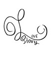 love story handdrawn calligraphy for valentine vector image vector image