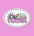 pink power colorful graffiti vector image vector image