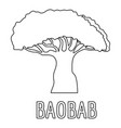 baobab icon outline style vector image vector image